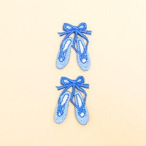 ワッペン トゥシューズ・ブルー (2個セット) 子供用 ワッペン アイロン アップリケ 幼児 子供 かわいい おしゃれ