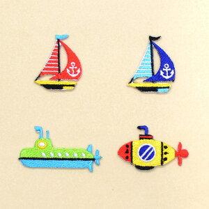 ワッペン 愉快な海の夏休みセット (4個セット) 子供用 ワッペン アイロン アップリケ 幼児 子供 かわいい おしゃれ
