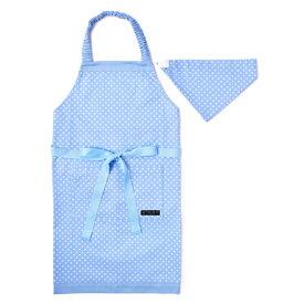 子どもエプロン 子供用 130〜160cm 子供 エプロン 三角巾 セット ゴム キッズエプロン 子供用 おしゃれ 幼児 小学生 かわいい 水玉(水色地に白ドット) スカイ 女の子