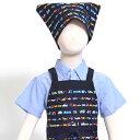 子どもエプロン 子供用 100〜120cm 子供 エプロン 三角巾 セット ゴム キッズエプロン 子供用 おしゃれ 幼児 小学生 …