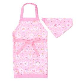 子どもエプロン 子供用 100〜120cm 子供 エプロン 三角巾 セット ゴム キッズエプロン 子供用 おしゃれ 幼児 小学生 かわいい レース模様にprettyバレリーナ(ピンク) ピンク 女の子