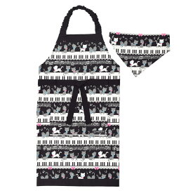 子どもエプロン(130〜160cm) ピアノの上で踊る黒猫ワルツ(ブラック) (キッズエプロン 子供用エプロン 幼児 給食 小学校 三角巾 幼児 小学生 女の子 入学祝い)