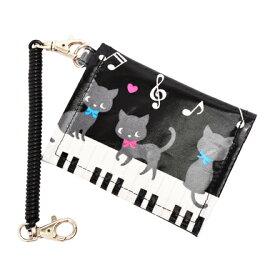 kidsパスケース(チェーン付き) ピアノの上で踊る黒猫ワルツ(ブラック) (定期入れ パスケース かわいい 女の子 キッズ パス ケース 小学生 カード ケース コイルチェーン 学生 スイカ 通学 ピアノ 猫 モノトーン)