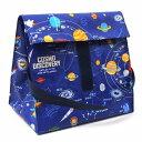 ランチバッグ 子供用 保冷弁当袋 お弁当 保冷バッグ ランチバッグ 幼稚園 ランチバッグ 保冷 太陽系惑星とコスモプラ…