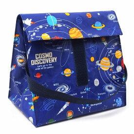 ランチバッグ 子供用 保冷弁当袋 お弁当 保冷バッグ ランチバッグ 幼稚園 ランチバッグ 保冷 太陽系惑星とコスモプラネタリウム(ロイヤルブルー) ブルー 男の子