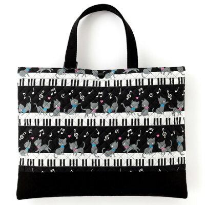 レッスンバッグキルティングピアノの上で踊る黒猫ワルツ(ブラック)日本製