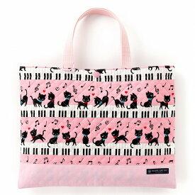 レッスンバッグ キルティング 黒猫のピアノレッスン(ピンク)2018