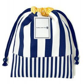 給食袋 ネイビーストライプ 巾着袋 中 小学校 道具 袋 給食 袋 小学生 入学 道具袋 巾着 マチ 幼稚園 可愛い
