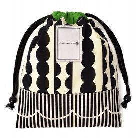 給食袋 ラウンド&ストライプ・ブラック 巾着袋 中 小学校 道具 袋 給食 袋 小学生 入学 道具袋 巾着 マチ 幼稚園 可愛い