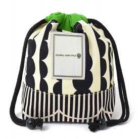 巾着 小 ラウンド&ストライプ・ブラック コップ袋 巾着 コップ入れ 巾着袋 小 保育園 コップ 袋 幼稚園 男の子 入園準備