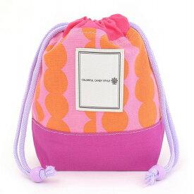 巾着 小 ラウンド&ストライプ・ピンク コップ袋 巾着 コップ入れ 巾着袋 小 保育園 コップ 袋 幼稚園 男の子 入園準備