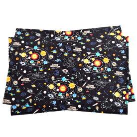 【今だけポイント5倍】ランチョンマット(2枚セット) ラージタイプ 太陽系惑星とコスモプラネタリウム(ブラック) (ナフキン 小学校 幼稚園 ランチョンマット ランチクロス テーブル クロス 大きめ 大判 ラージ 男の子 入園準備 宇宙)