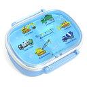 ランチボックス アクセル全開はたらく車 (プラスチック お弁当箱 360ml 食洗機 食器洗い キッズ 幼児 子供 幼稚園 …