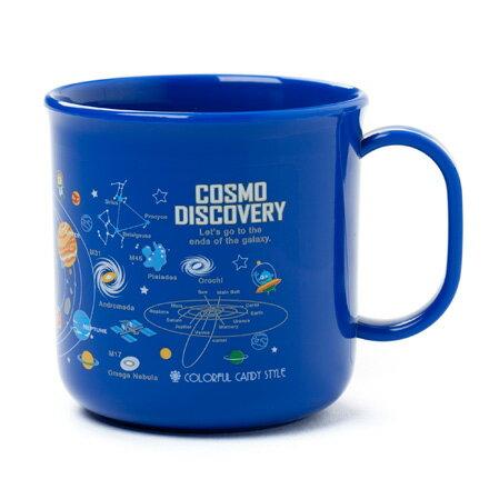 耐熱プラコップ 子供用 こども 子供 幼稚園 太陽系惑星とコスモプラネタリウム(ロイヤルブルー) ブルー 男の子