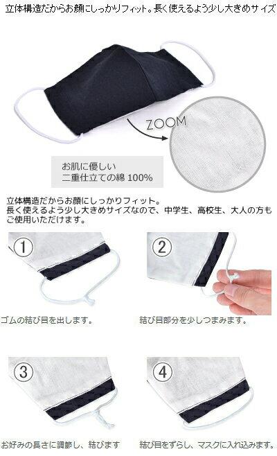 子どもマスク大海原の海遊シャーク(ネイビー)日本製