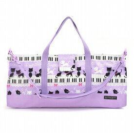鍵盤ハーモニカケース スタンダード ピアノの上で踊る黒猫ワルツ(ラベンダー) (ピアニカ ケース ピアニカ バッグ 鍵盤ハーモニカ バッグ ピアニカケース 女の子 ケースのみ 袋 ショルダー 肩掛け 2WAY ピアノ 猫 )