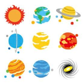 お名前シール(スタンダード 撥水 134ピース) 太陽系のコスモ・プラネット【代引・後払い不可 送料無料 クロネコDM便】 (おなまえシール ネームラベル 子供 幼児 小学生 幼稚園 男の子 入学祝い)