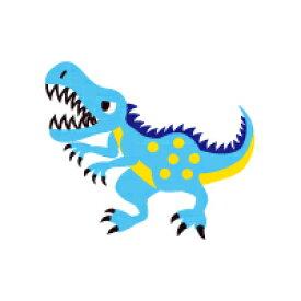お名前シール(my目じるし 撥水 96ピース) ティラノサウルス【代引・後払い不可 送料無料 クロネコDM便】 (おなまえシール ネームラベル 子供 幼児 小学生 幼稚園 男の子 入学祝い)