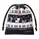 おうちでEnjoy! #STAY HOME春得!5/28まで 巾着 中 マチ無し給食袋 ピアノの上で踊る黒猫ワルツ(ブラック)