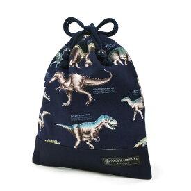 巾着 中 マチ無し給食袋(ツートーンタイプ) 恐竜ミュージアム 巾着袋 子供用 小学校 給食袋 小学生 かわいい 入園準備 入園グッズ