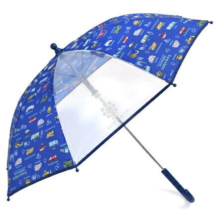 手開き傘(45cm) アクセル全開はたらく車(ロイヤルブルー) (レイングッズ 子供用かさ アンブレラ レインパラソル 雨傘 雨具 子ども 子供 キッズ 幼児 小学生 幼稚園 男の子)