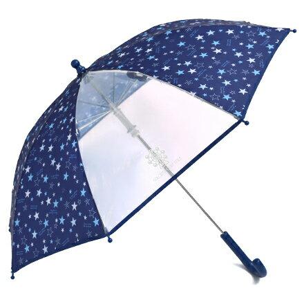 手開き傘(45cm) スターライトプラネット(ネイビー) (レイングッズ 子供用かさ アンブレラ レインパラソル 雨傘 雨具 子ども 子供 キッズ 幼児 小学生 幼稚園 男の子)