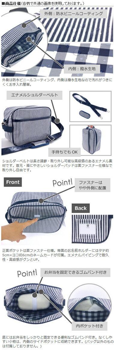 通園バッグブリリアントスター紺×紺日本製