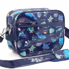 通園バッグ キッズショルダー 子供用 通園バック ショルダー 幼稚園 バッグ 保育園 通園カバン 撥水 おしゃれ かわいい 海洋生物の楽園(ネイビー) ネイビー 男の子