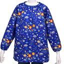 スモック(140〜160cm) 太陽系惑星とコスモプラネタリウム(スケアー地・ロイヤルブルー)【キッズスモック】(子供 小学生 男の子)
