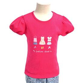 キッズTシャツ(半袖) My fashion closet【プリントTシャツ クルーネックTシャツ】(こども 子供 子供 キッズ ジュニア 幼児 小学生 女の子 入学祝い)