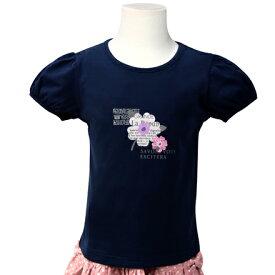 キッズTシャツ(半袖) floral bouquet【プリントTシャツ クルーネックTシャツ】(こども 子供 子供 キッズ ジュニア 幼児 小学生 女の子 入学祝い)