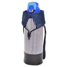 【今だけポイント5倍】水筒カバー ラージタイプ ヒッコリーストライプ・紺 (水筒カバー ショルダー 子供 ラージ 水筒 カバー 肩掛け 水筒 ケース ボトルカバー 水筒ケース 800ml 1 リットル 男の子 ストライプ)