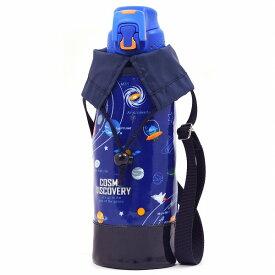 【今だけポイント5倍】水筒カバー ラージタイプ 太陽系惑星とコスモプラネタリウム(ロイヤルブルー) (水筒カバー ショルダー 子供 ラージ 水筒 カバー 肩掛け 水筒 ケース ボトルカバー 水筒ケース 800ml 1 リットル 男の子 宇宙)