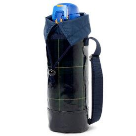 【今だけポイント5倍】水筒カバー ラージタイプ タータンチェック・ダークグリーン (水筒カバー ショルダー 子供 ラージ 水筒 カバー 肩掛け 水筒 ケース ボトルカバー 水筒ケース 800ml 1 リットル 男の子 タータンチェック)