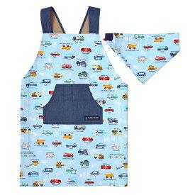 バッククロス子どもエプロン (100〜120cm) アクセル全開はたらく車 (ライトブルー) 子供用 子供 エプロン 三角巾 セット キッズエプロン 子供用 おしゃれ 幼児 小学生 可愛い かわいい おしゃれ