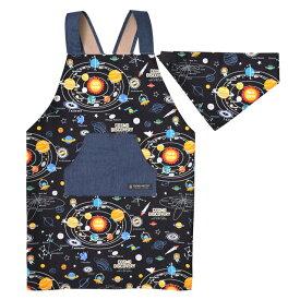 バッククロス子どもエプロン (100〜120cm) 太陽系惑星とコスモプラネタリウム (ブラック) 子供用 子供 エプロン 三角巾 セット キッズエプロン 子供用 おしゃれ 幼児 小学生 可愛い かわいい おしゃれ