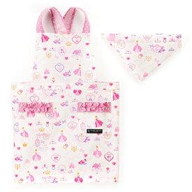 バッククロス子どもエプロン (100〜120cm) プリンセスドレスで彩るパウダールーム (ホワイト) 子供用 子供 エプロン 三角巾 セット キッズエプロン 子供用 おしゃれ 幼児 小学生 可愛い かわいい おしゃれ