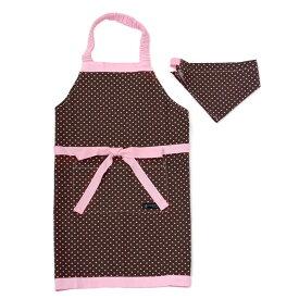 子どもエプロン(130〜160cm) 水玉(チョコレート地にピンクドット) 子供用 子供 エプロン 三角巾 セット ゴム キッズエプロン 子供用 おしゃれ 幼児 小学生 かわいい
