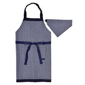 子どもエプロン(130〜160cm) ピンストライプ・インディゴ 子供用 子供 エプロン 三角巾 セット ゴム キッズエプロン 子供用 おしゃれ 幼児 小学生 かわいい