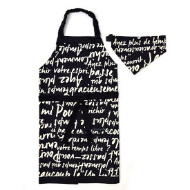 子どもエプロン(130〜160cm) ラ・パリジェンヌ 子供用 子供 エプロン 三角巾 セット ゴム キッズエプロン 子供用 おしゃれ 幼児 小学生 かわいい