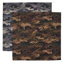ランチクロス・給食ナフキン(45cm×45cm) 柄違い2枚セット 迷彩セット