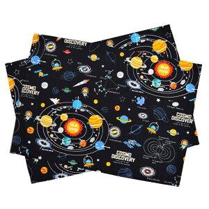 ランチョンマット(2枚セット) スタンダード 太陽系惑星とコスモプラネタリウム(ブラック) (ナフキン 小学校 幼稚園 ランチョンマット 給食 ランチクロス テーブル クロス 給食 ラ
