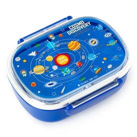 ランチボックス 太陽系惑星とコスモプラネタリウム 子供用 こども 子供 幼稚園 幼稚園