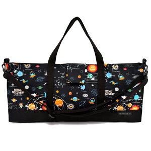 鍵盤ハーモニカケース スタンダード 太陽系惑星とコスモプラネタリウム (ブラック) 子供用 ピアニカ バッグ 鍵盤ハーモニカ バッグ ケースのみ 袋 ショルダー 肩掛け 2WAY