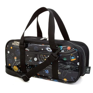 画材・絵の具バッグ 太陽系惑星とコスモプラネタリウム(ブラック) 子供用 子供 絵の具 バッグのみ 単品 小学生 サクラクレパス 水彩セット 画材セット 小学校 かわいい コンパクト