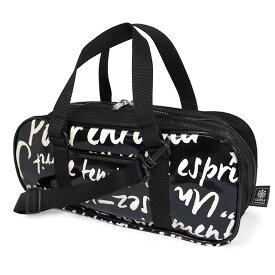 絵の具バッグ 子供用 画材バッグ 子供 絵の具 バッグのみ 単品 小学生 サクラクレパス 水彩 画材 小学校 かわいい コンパクト ラ・パリジェンヌ ブラック 女の子