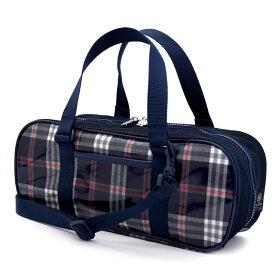 絵の具バッグ 子供用 画材バッグ 子供 絵の具 バッグのみ 単品 小学生 サクラクレパス 水彩 画材 小学校 かわいい コンパクト タータンチェック ネイビー 男の子