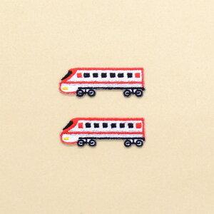 ワッペン 電車・ホワイト (2個セット) 子供用 ワッペン アイロン アップリケ 幼児 子供 かわいい おしゃれ