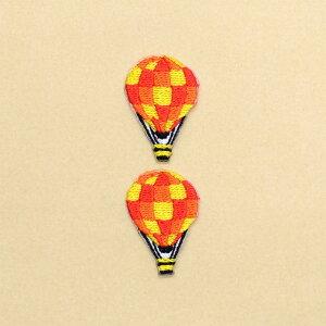 ワッペン 気球・オレンジ (2個セット) 子供用 ワッペン アイロン アップリケ 幼児 子供 かわいい おしゃれ