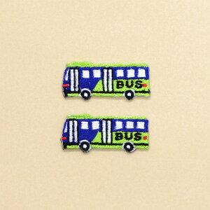ワッペン バス (2個セット) 子供用 ワッペン アイロン アップリケ 幼児 子供 かわいい おしゃれ